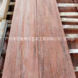 厂家定制混凝土预制木纹地板、水泥仿木纹板,地面首选