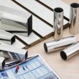 厂家供应sus430不锈钢管 规格齐全四边钢管 矩形空心钢管无缝方形 不锈钢焊管