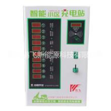 小区智能充电站生产厂家 小区智能充电管理系统批发
