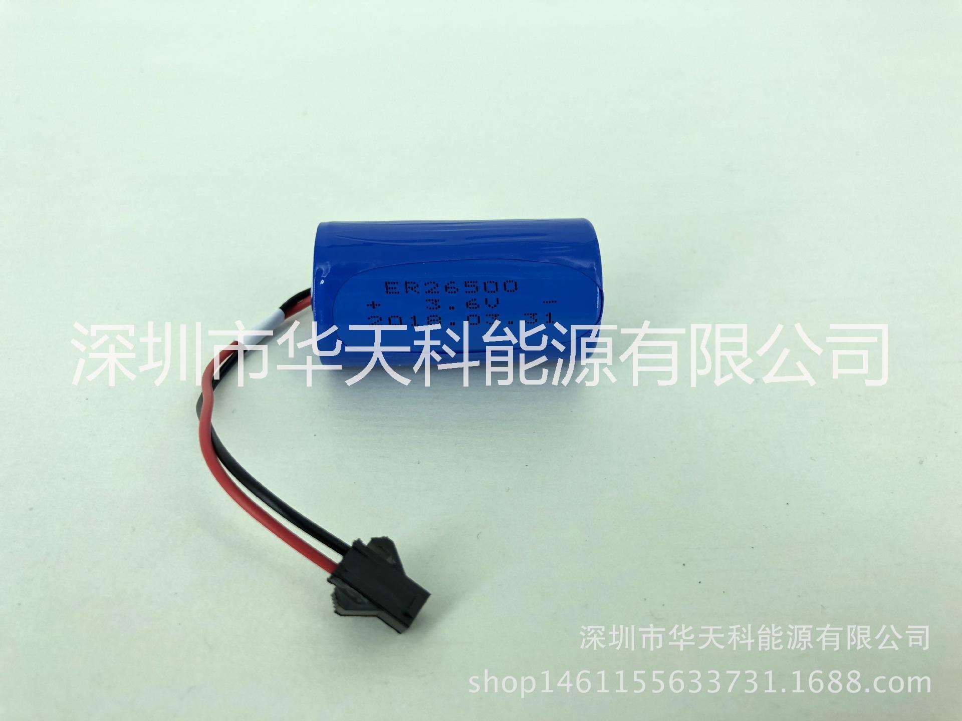 华天科能源华天科能源ER17505H锂亚柱式3.6V电池3600mAh能量型3.6V电池3600mAh能量型大量现货销售