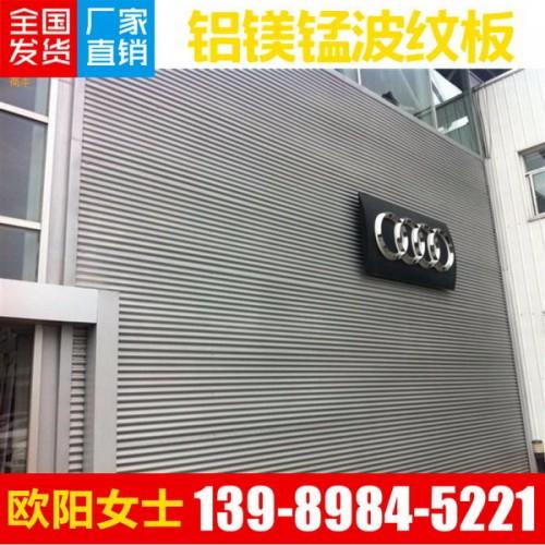 东莞佛山广州奥迪4S店外墙彩钢梯形板712型 0 8厚彩钢瓦