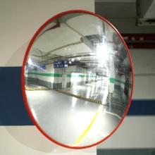 供应阳江交通室内广角镜厂家 广角镜价格 河塱广角镜批发全国价格低