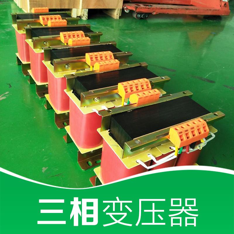 南京三相变压器厂家 三相干式变压器原理  三相变压器厂家 变压器生产厂家