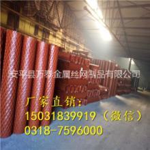 圈玉米钢板网 山东圈玉米钢板网现货 苞米专用红漆菱形网批发