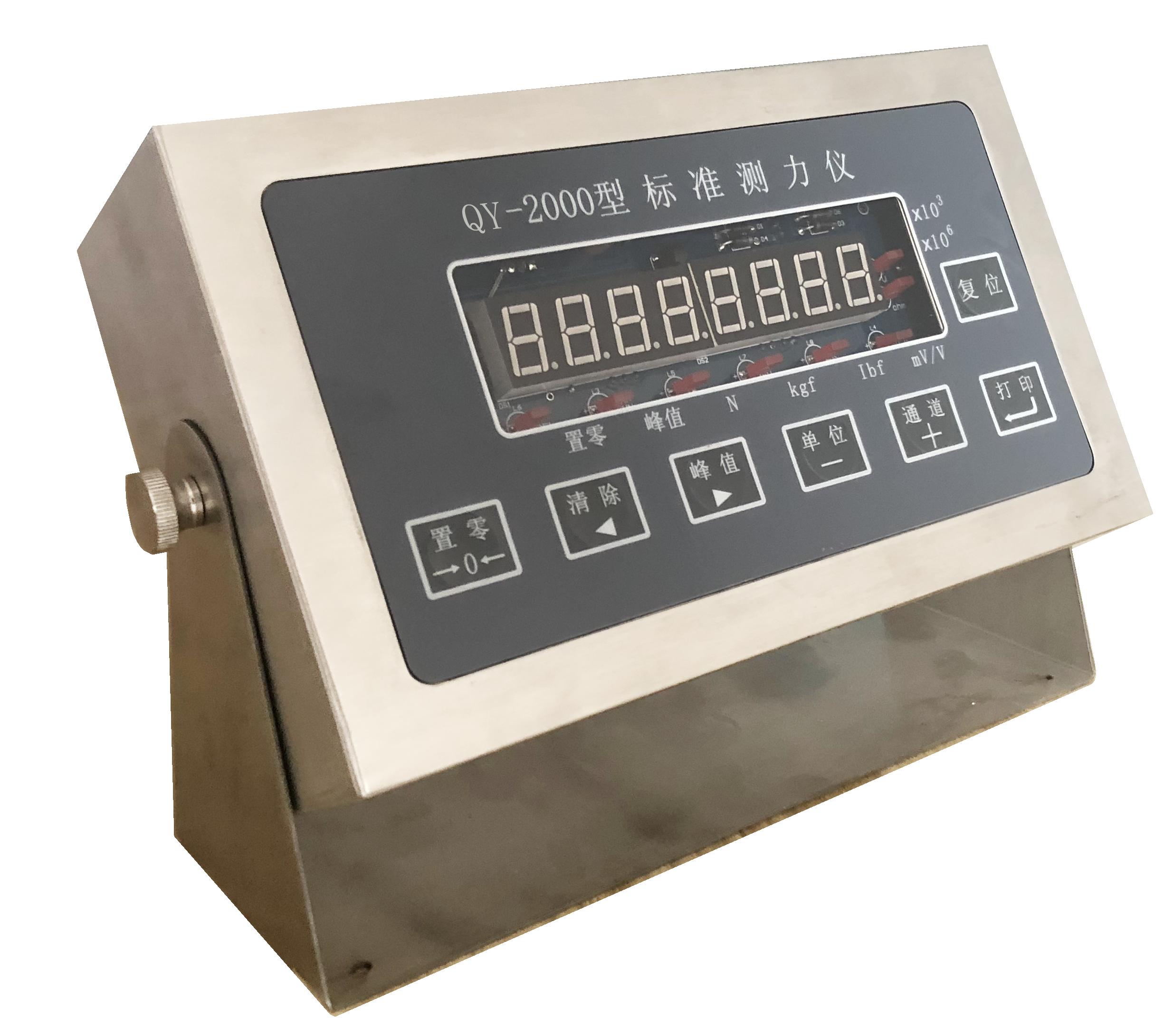 铨仪 2000型 标准测力仪