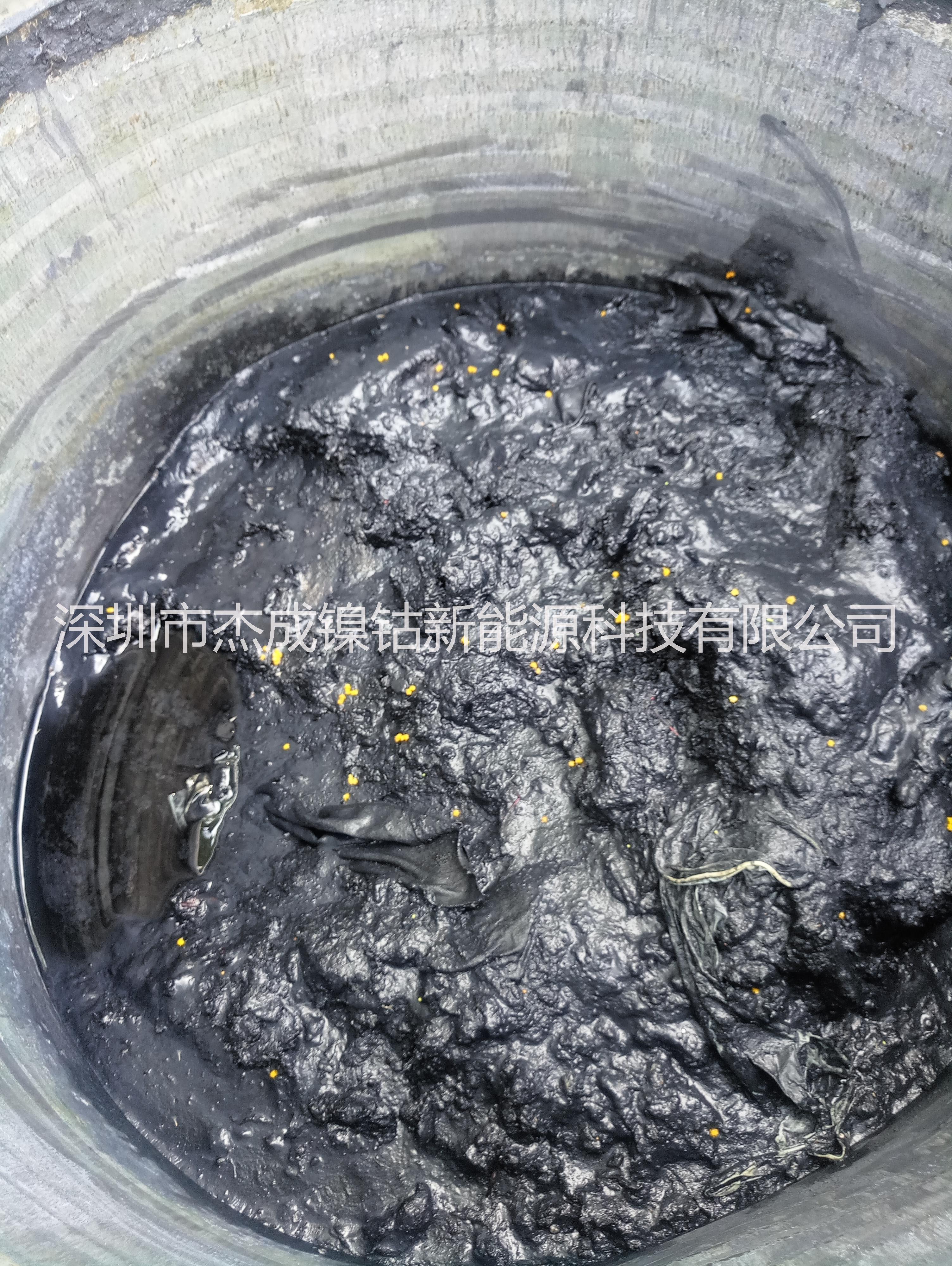 钴泥回收公司-东莞钴泥回收公司-东莞钴泥回收电话-东莞哪里有钴泥回收