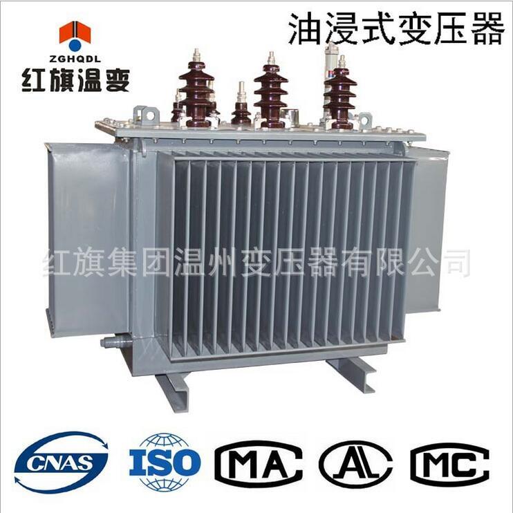 型配电变压器  S13-30油浸式变压器10KV电力变压器厂家直销S13型配电变压器