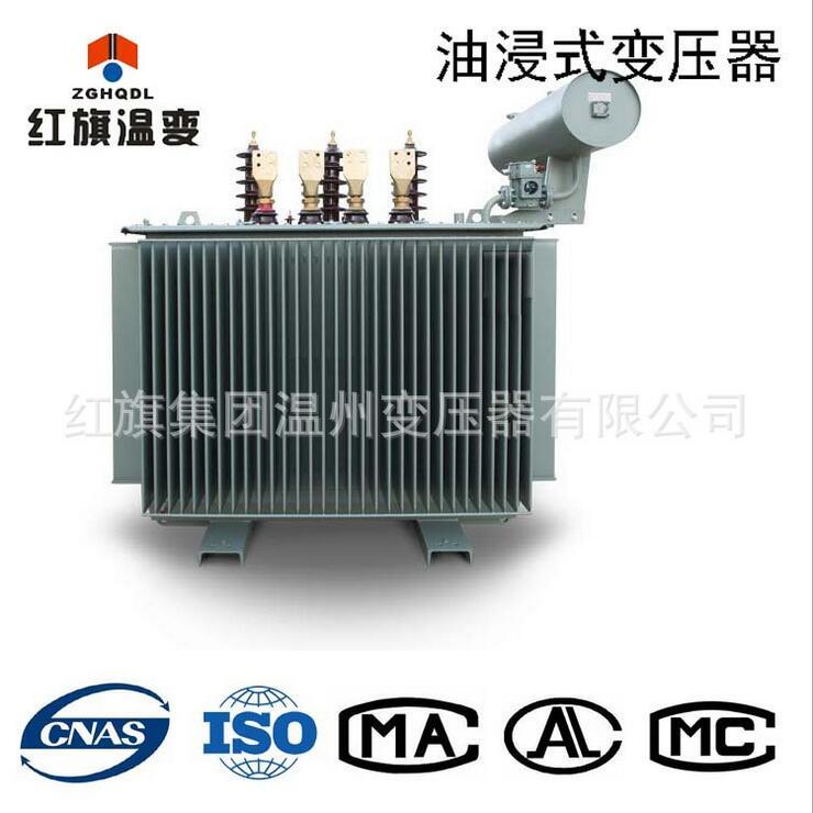 电变压器   S11-2500油浸式变压器s11变压器10KV配电变压器厂家直销