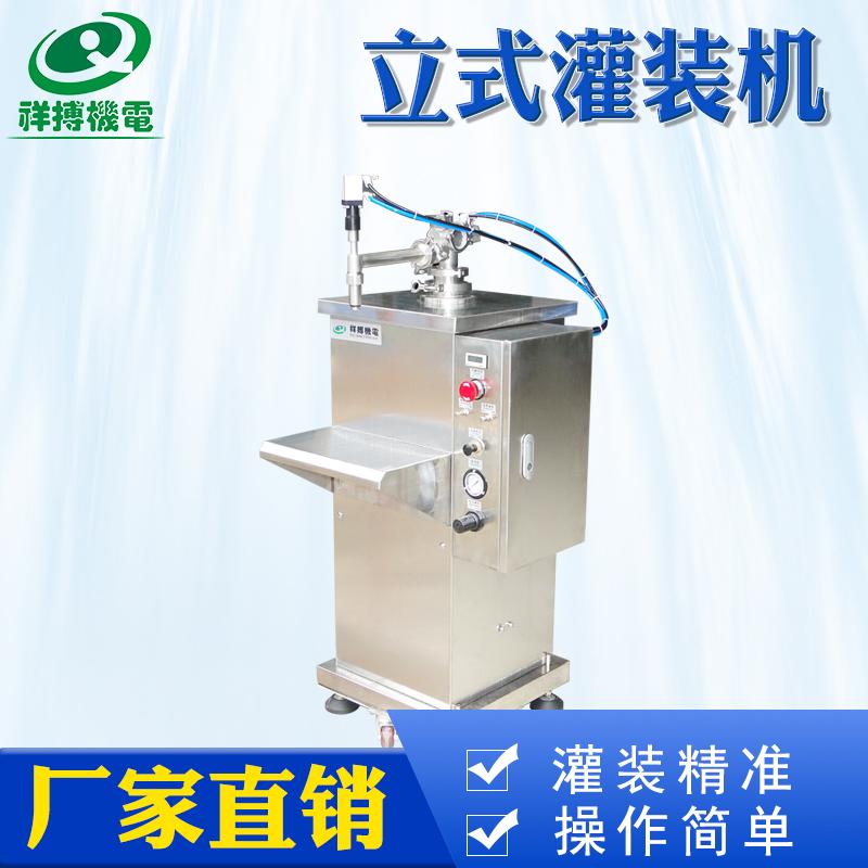 XBGZJ-1000GL半自动立式膏液灌装机 1000ml膏液灌装机 立式液体灌装机 立式气动灌装机 洗衣液灌装机