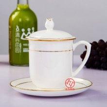 描金茶杯定制茶杯价格批发
