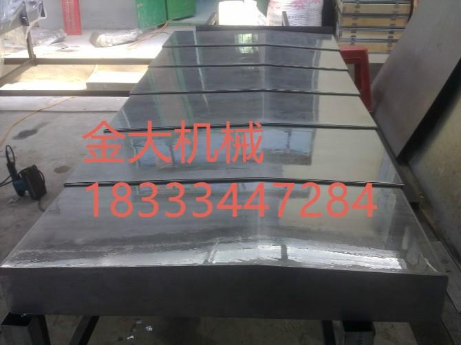 金大机械数控机床中拖板铝合金防护罩200*200车床导轨挡板