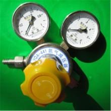 氨气减压阀、氮气减压阀、氩气减压阀、氧气减压阀、YQA-441氨减压阀、流量计、不锈钢过滤器、滤蕊、制氮机过滤器批发
