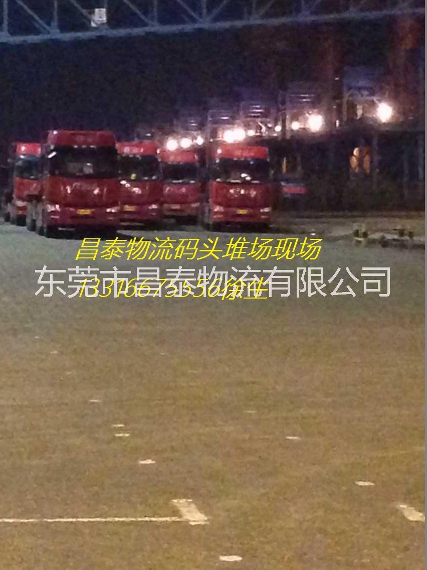 东莞至福建专线物流 搬厂 搬家 回程车调度 电动车 零担货物运输 国内物流