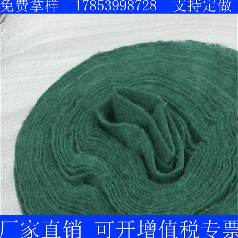 树木防虫缠树布提高成活率布厂家直销售