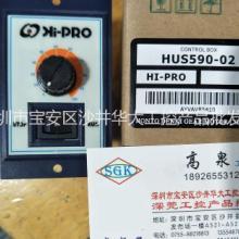 全新原装HI-PRO本都调速器HUS590-02