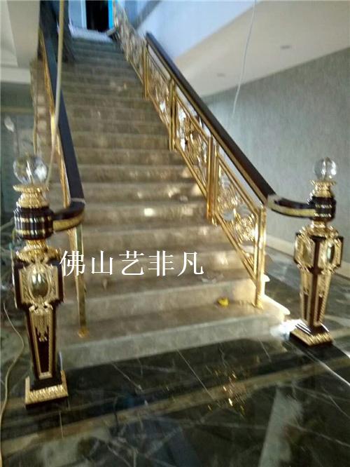 丹东豪华铝板雕刻金色楼梯护栏铝板雕刻加工