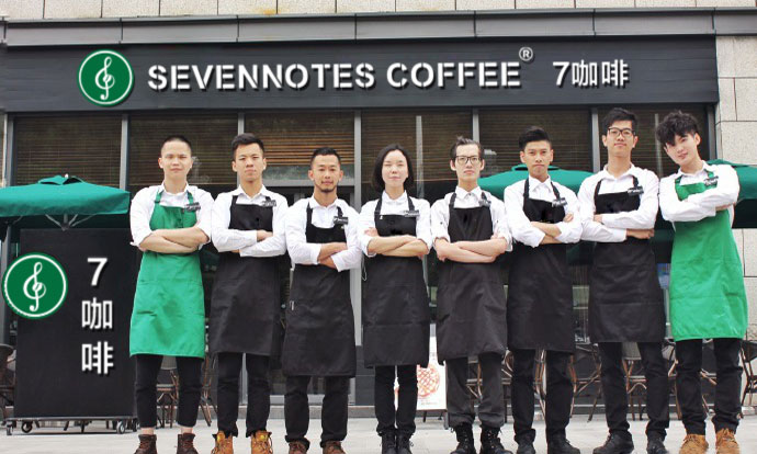 咖啡店加盟,SevennotesCoffe教你好品牌的重要性