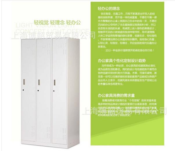 上海钢制文件柜厂家 钢制文件柜厂家 上海钢制文件柜供应商 上海钢制文件柜哪家好卖上海钢制文件柜价格上海优质钢制文件柜