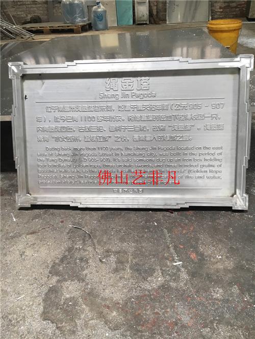 淮安厂家批发 铝板精雕浮雕 金属工艺品浮雕壁画