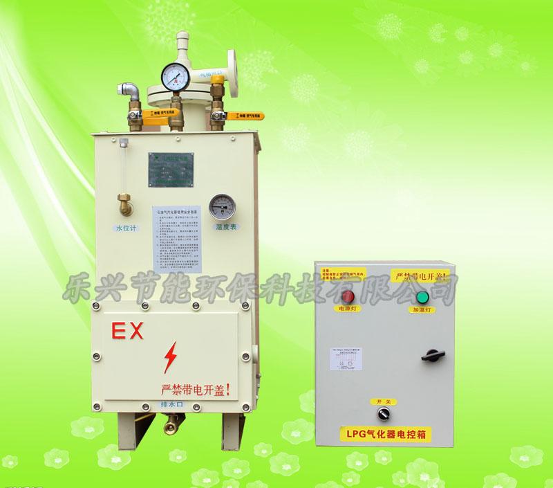 厂家直销100KG气化器气化炉液化气气化器LPG气化器
