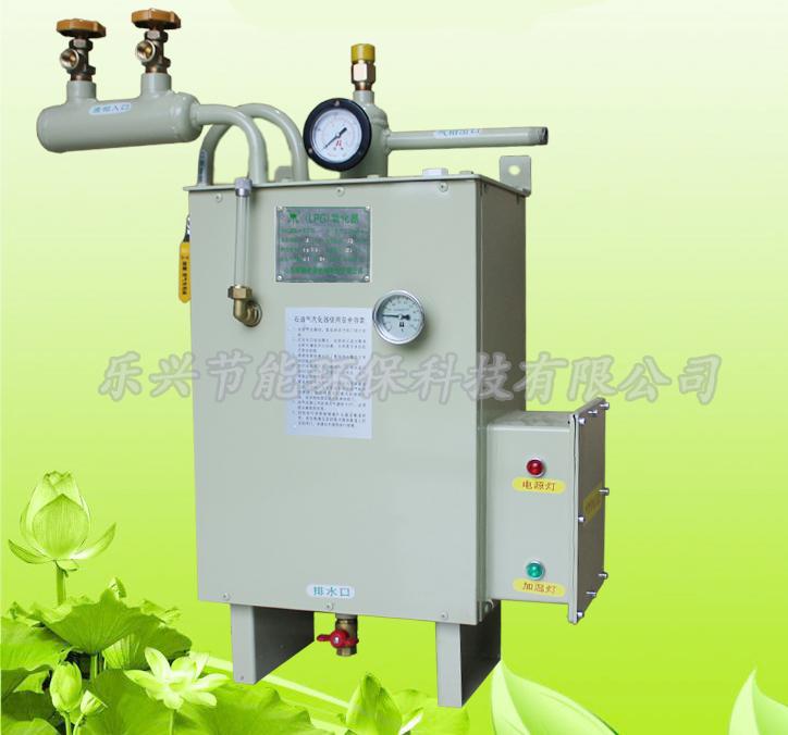 厂家直供30kg气化量气化器