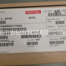 英特尔电脑芯片N3160 SR2KP全新原装CPU供应并收购
