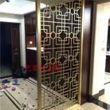 大庆新品上线!厂家定制 酒店 办公不锈钢K金镜面屏风 可上门安装