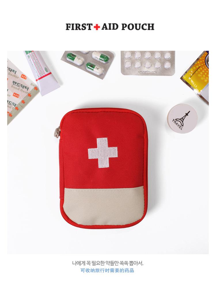 福永批发户外旅行便携急救包旅行用品 随身药品小收纳包出差医药包收纳袋