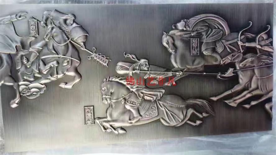 茂名供应铝板浮雕壁画时尚高档青铜浮雕壁画 专业壁画订做厂家