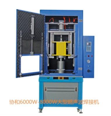 20K超声波焊接机图片/20K超声波焊接机样板图 (2)