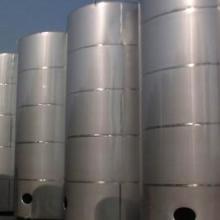 储罐 二手储罐 玻璃钢罐卧式玻璃钢贮罐厂家供应玻璃钢卧式储罐卧式玻璃钢贮罐图片