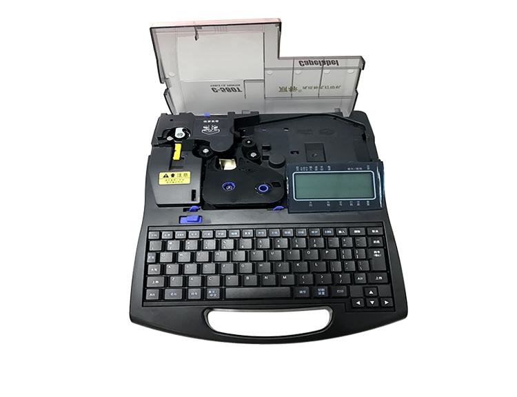丽标佳能电脑线号机C-580T套管打字机