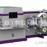 数码biao'q 数码标签印刷机品牌  标签印刷