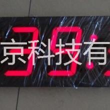 北京校时子种 北京校时子钟 LED校时子钟 GPS校时子钟 校时子钟 LED数字钟 华视LED校时子钟