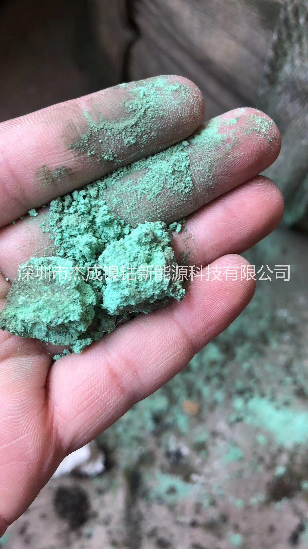 镍粉回收_珠海镍粉回收电话_珠海镍粉回收公司_珠海回收镍粉