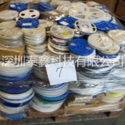 求购工厂库存光纤模块,服务器配件图片