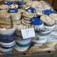 求购工厂库存光纤模块,服务器配件