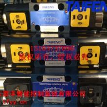 供应电磁阀,4WE6型电磁换向阀