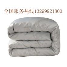 健立特生物质石墨烯生态被子采购湖南石墨烯枕头应用
