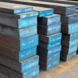 深圳塑胶磨具钢供货商|深圳塑胶磨具钢价格|深圳塑胶磨具钢厂家