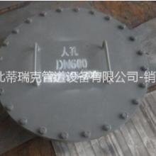 蒂瑞克厂家定做DN500常压板式平焊法兰人孔  垂直吊盖人孔批发