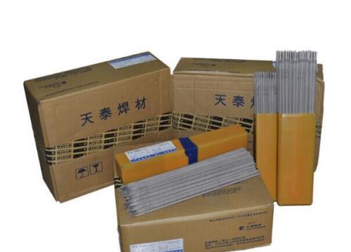 黑龙江回收焊条