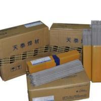 安徽回收焊条