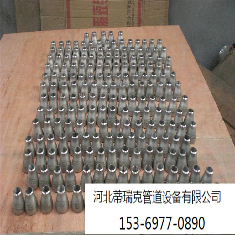 沧州偏心异径管厂家供应合金钢偏心异径管  工业级偏心异径管