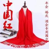 西安羊绒围巾广告围巾批发定制