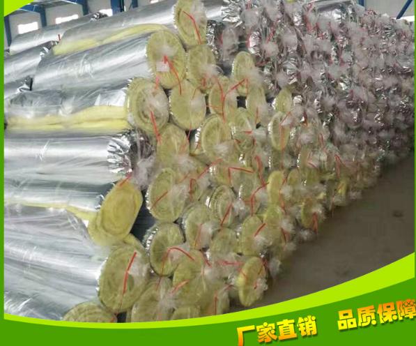 河北厂家批发防火玻璃丝棉卷 供应出口玻璃棉卷 保温隔热玻璃棉卷