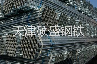 供应镀锌管 热镀锌钢管