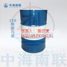 200号溶剂油 油漆涂料工业的溶剂 稀释剂 松节水