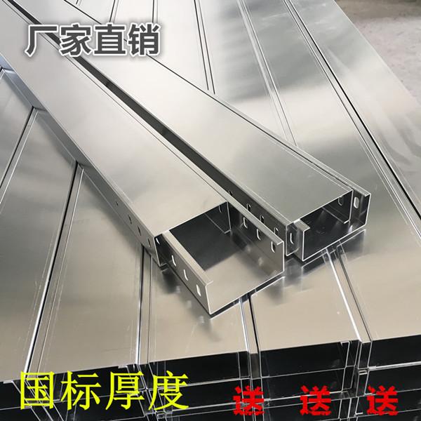 200*100*0.8顺治制造镀锌梯式桥架厂桥架配件电缆桥架不锈钢桥架铝合金桥架