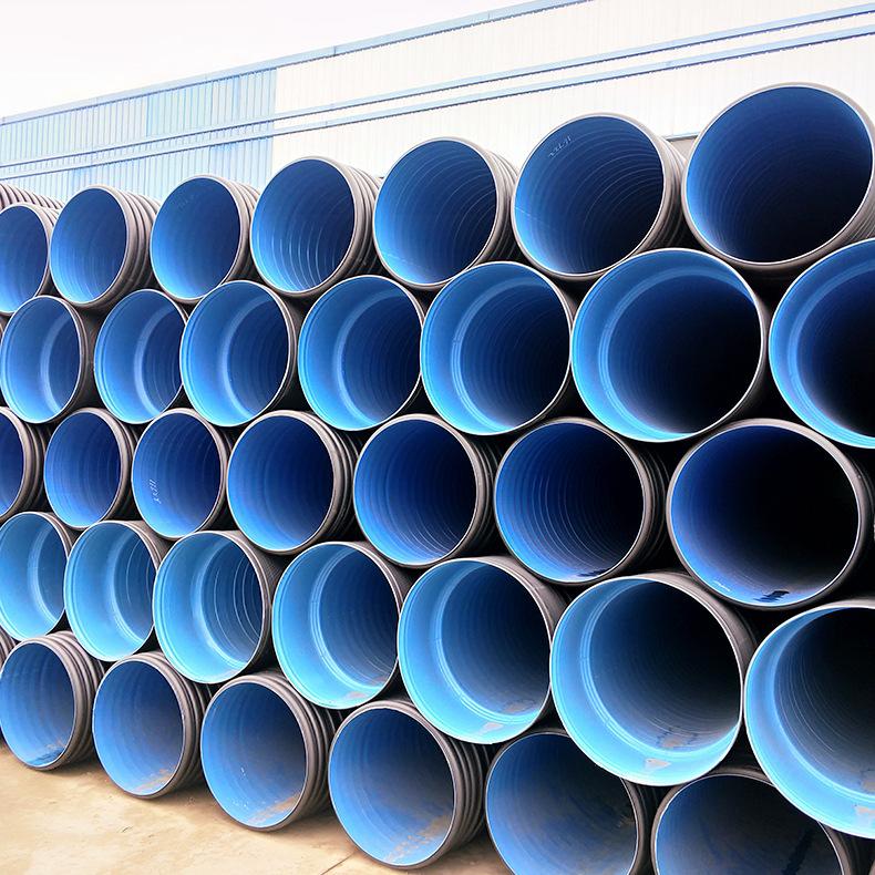 供应HDPE双壁波纹管 PE波纹管 排水管厂家直销南京国标8级DN500SN8